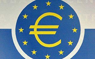 市場盼歐版QE 歐股看高一線