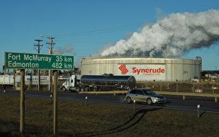 油價崩跌 加拿大$590億投資案遞延