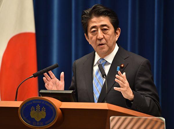 """日本首相安倍晋三把2015年定为奠定日本未来方向的""""坚定改革之年""""。(KAZUHIRO NOGI/AFP/Getty Images)"""