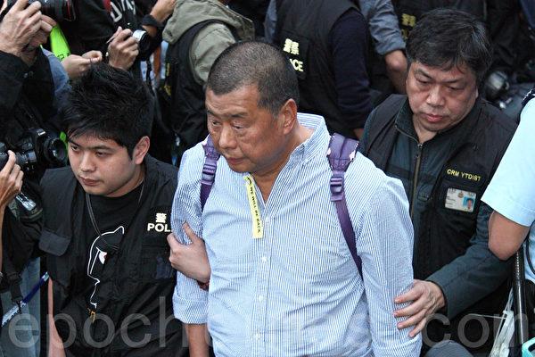 2014年12月11日,在禁制令清场后,香港警方出动大批警力对金钟雨伞广场进行全面的清场,壹传媒主席黎智英被捕。(潘在殊/大纪元)