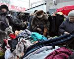 俄羅斯經濟嚴重衰退,盧布暴跌物價飛漲,民眾為減少支出,只能搶購二手衣物。 (OLGA MALTSEVA/AFP)