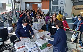 香港居屋逾11.8萬申請  破97紀錄