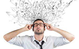 研究:大腦中現實與想像信息傳輸方向不同
