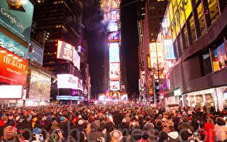 紐約時代廣場迎2015