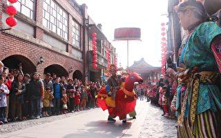 傳藝中心元旦當天 一月壽星免費入園