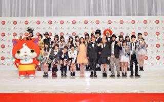 日本紅白大賽添新意 加日劇及動畫元素