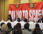 2014年3月9日加州洛杉磯一次反SCA-5平權法案的活動現場。(劉菲/大紀元)