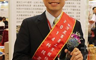 高压加工 台湾农畜延长产品保存期限