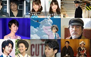 回顧2014年日本演藝圈大事Top5