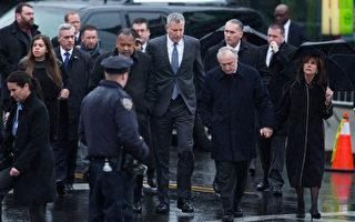 紐約警長:英雄的葬禮是表達悲傷而非抱怨