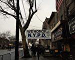 1月4日上午,纽约布碌崙通往万寿殡仪馆的大街上随处可见对纽约警员表示敬意的条幅。(摄影:蔡溶/大纪元)