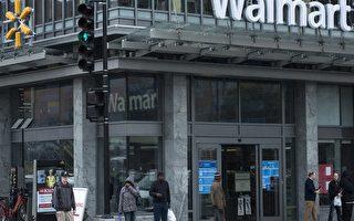 美國首都華盛頓新建沃爾瑪超市