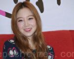 韩星孔孝真于2015年1月5日在台北为《没关系是爱情啊》戏剧举行记者会。(黄宗茂/大纪元)