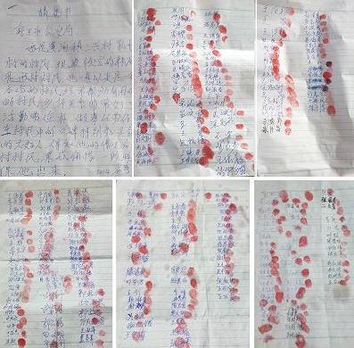 吉林省舒蘭市法輪功學員韓福,2014年9月9日被綁架,其親朋好友、鄉親們都簽名、按手印強烈要求無條件釋放韓福回家。(大紀元資料室)