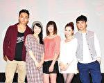 (左起)演员赵杰、李佳豫、李依瑾、杨可涵、潘柏希出席《新世界》校园特映会。(台视提供)