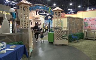模拟小镇儿童博物馆 寓学于乐