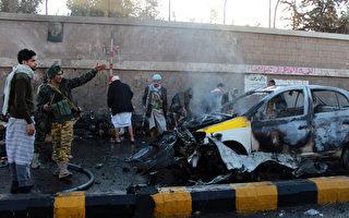 也門自殺式恐怖攻擊 至少30死50傷