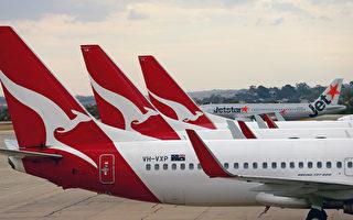 澳航國際航班機票更改費本月底上調25%