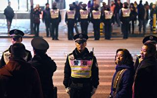 華日:外灘缺乏警力上海治安外包私人公司