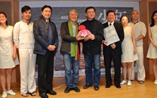 「少年台灣」文學音樂劇開演 精彩熱情演出