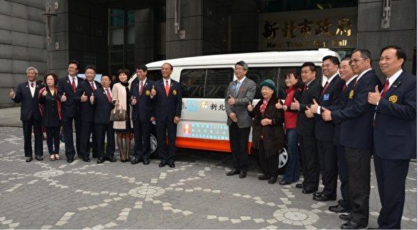 3490地区新东扶轮社捐赠复康巴士。(宋顺澈/大纪元)