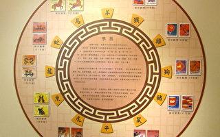 组图:台湾新年生肖邮票暨羊年书画展