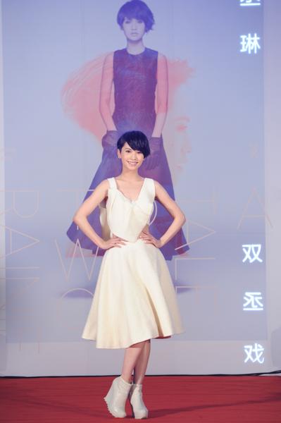 楊丞琳出席媒體見面會。(EMI提供)