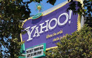大股東促合併 雅虎AOL股價大漲