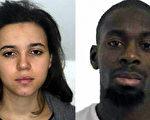 名叫Amedy Coulibaly的男子与其女友Hayat Boumeddiene因涉嫌犯下命案而遭法国警方通缉。(AFP)