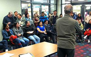 硅谷社區反對臭味污染之戰 繼續延燒