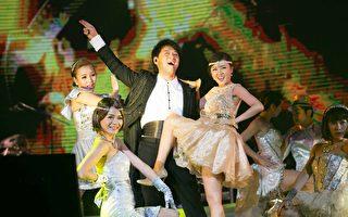 周華健台北開唱 誠意滿點追求第一次
