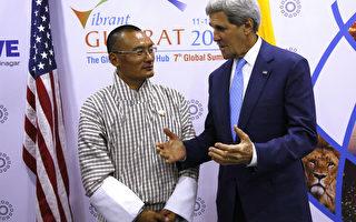 美国务卿凯瑞会不丹总理