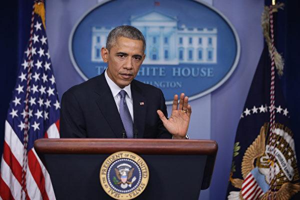 奥巴马移民新政 违宪争议不断