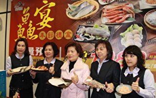 苏澳鲭鱼故乡  产值飙14亿