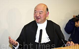 终审法院首席法官指大多数占领者尊重法治