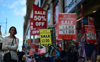英國通脹率降至0.5% 創15年新低