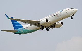 印尼鹰航取消737MAX订单 愿买其它波音客机