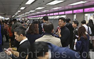 香港停投资移民 大陆富人蜂拥赶搭移民末班车