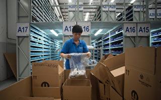 中国经济衰退 《时代》支招投资者可做什么