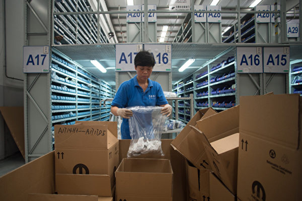 中國經濟衰退 《時代》支招投資者可做甚麼