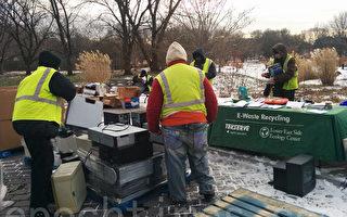 电子垃圾回收法生效 皇后区植物园免费回收