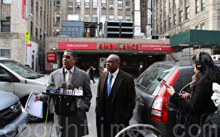 紐約長老會醫院急診室被批太擁擠