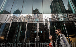 香港投资移民叫停 港股倒跌103点