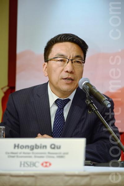 匯豐經濟研究亞太區聯席主管兼大中華區首席經濟師屈宏斌表示,該行將今明兩年中國經濟增長由7.7%及7.6%下調至7.3%及7.4%。(宋祥龍/大紀元)