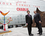 """1月15日,总统奥朗德参观了巴黎阿拉伯研究院,并为在那里举行的""""复兴阿拉伯世界""""论坛发表开幕致词.图为奥朗德与贾克·朗(Jack Lang)在学院前合影.(AFP PHOTO / POOL / IAN LANGSDON)"""
