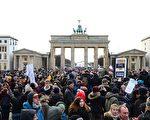 柏林近日举办了呼吁言论自由、新闻自由,反恐怖主义集会。(JOHN MACDOUGALL/ Getty Images)
