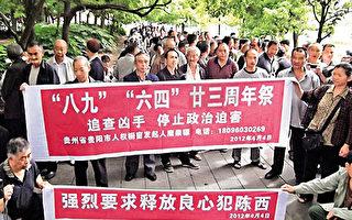 自由之家:打壓加劇反抗 中國人不懼中共