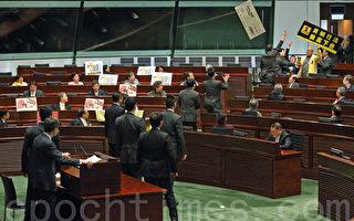 香港泛民答問大會追究特首涉貪
