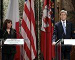 美国国务卿约翰.克里(John Kerry) 1月16日访问巴黎,图为克里在巴黎市政府发表讲话。(AFP PHOTO / JOEL SAGET)