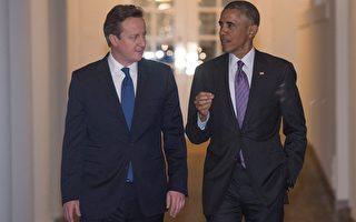 美英首脑会晤 聚焦联合反恐和虚拟网络战演习